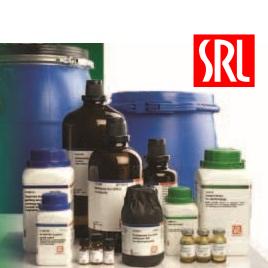 SRL-реагенты