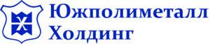 ГК «Южполиметалл-Холдинг»